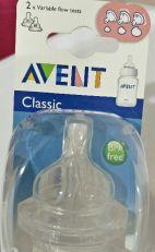 AVENT Classic Pullotutit Variable Flow (muunneltava virtaus)