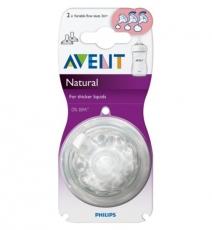 AVENT Natural Pullotutit +3 kk, Muunneltava virtaus